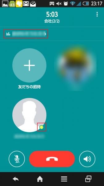Screenshot_2015-06-05-23-17-10