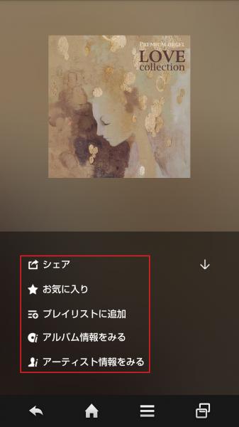 Screenshot_2015-06-11-08-46-36