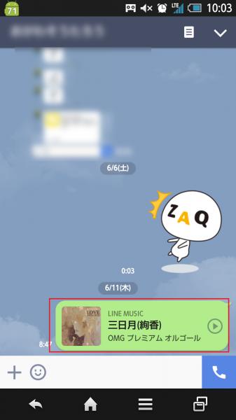 Screenshot_2015-06-11-10-03-53