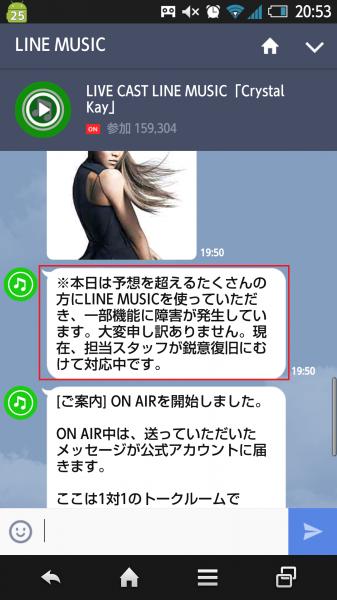 Screenshot_2015-06-11-20-53-29