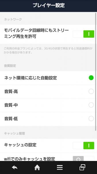 Screenshot_2015-06-11-21-21-07