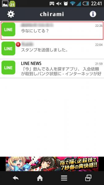 Screenshot_2015-06-18-22-41-11