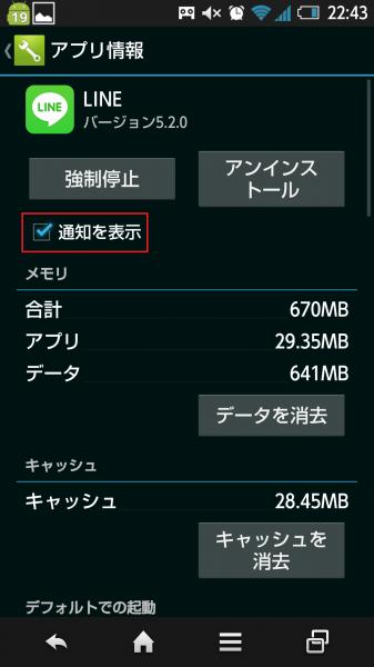 Screenshot_2015-06-18-22-43-10