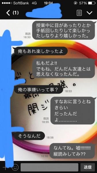 line-tateyomikokuhakusucss03-576x1024
