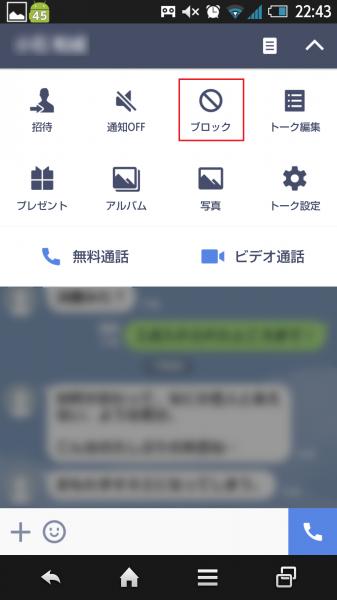 Screenshot_2015-07-17-22-43-58