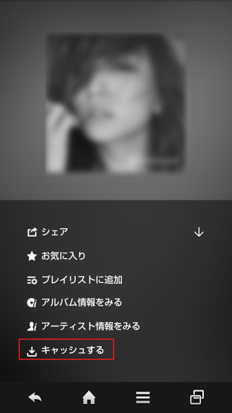 Screenshot_2015-08-11-00-13-29