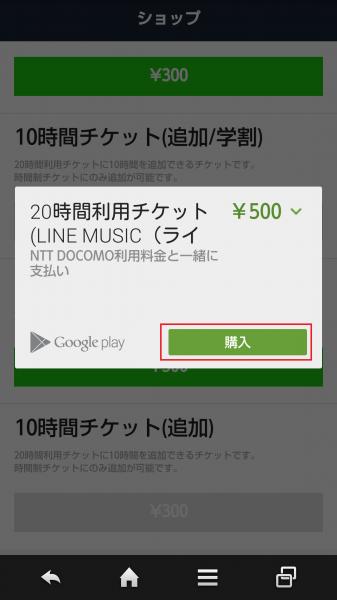 Screenshot_2015-08-11-00-15-36