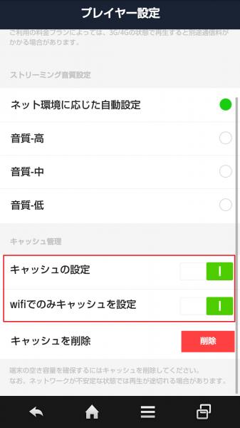 Screenshot_2015-08-11-00-21-00