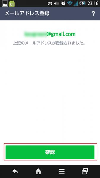 Screenshot_2015-08-24-23-16-32