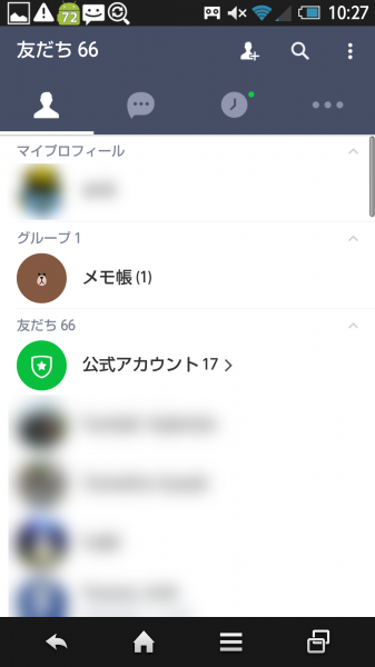 Screenshot_2015-08-29-10-27-32