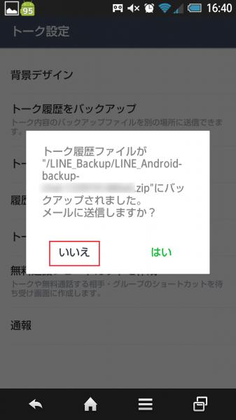 Screenshot_2015-08-30-16-40-42