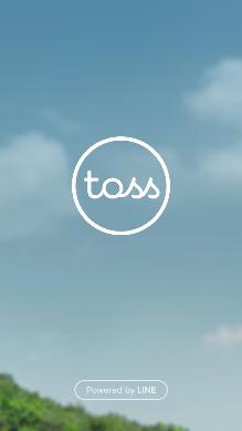 tossssss