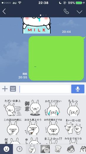 0000013