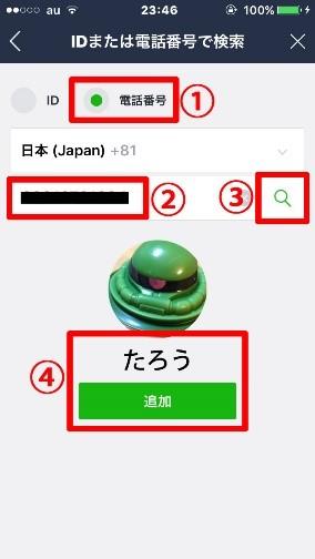 00003
