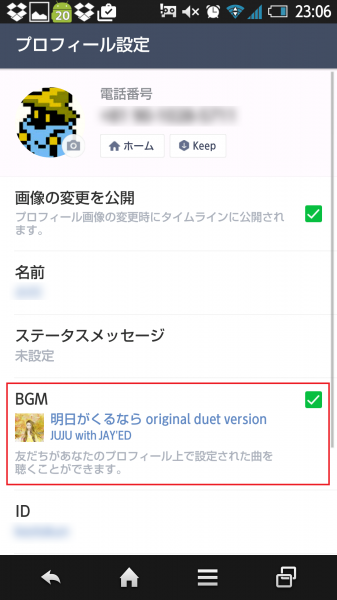 Screenshot_2016-01-26-23-06-39