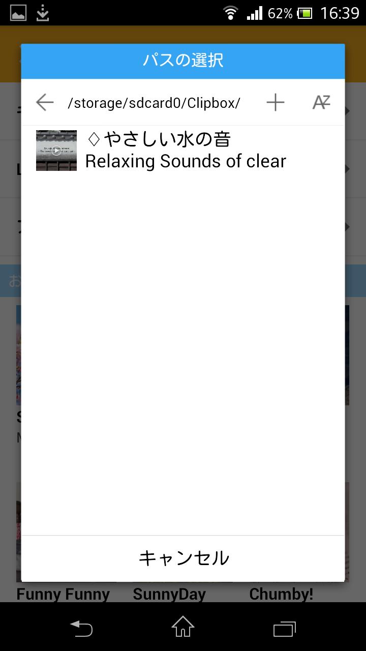 アプリのダウンロード | Clipboxオフィシャルサイト