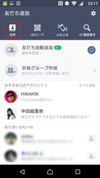 Screenshot_20160708-231743