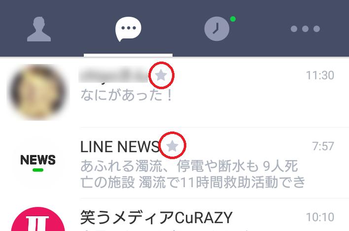 2016-09-01 02.38.26
