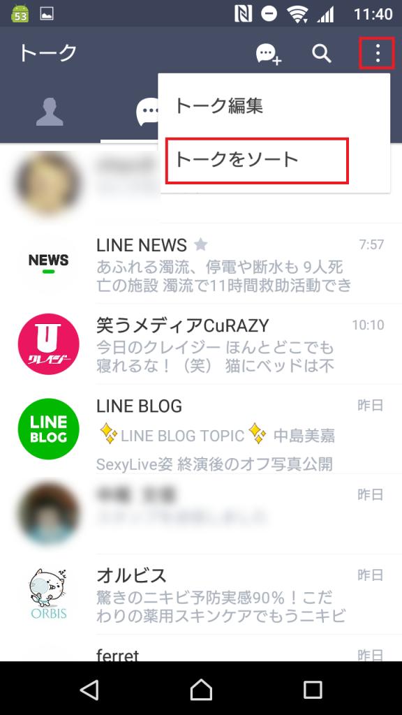 2016-09-01 02.40.11