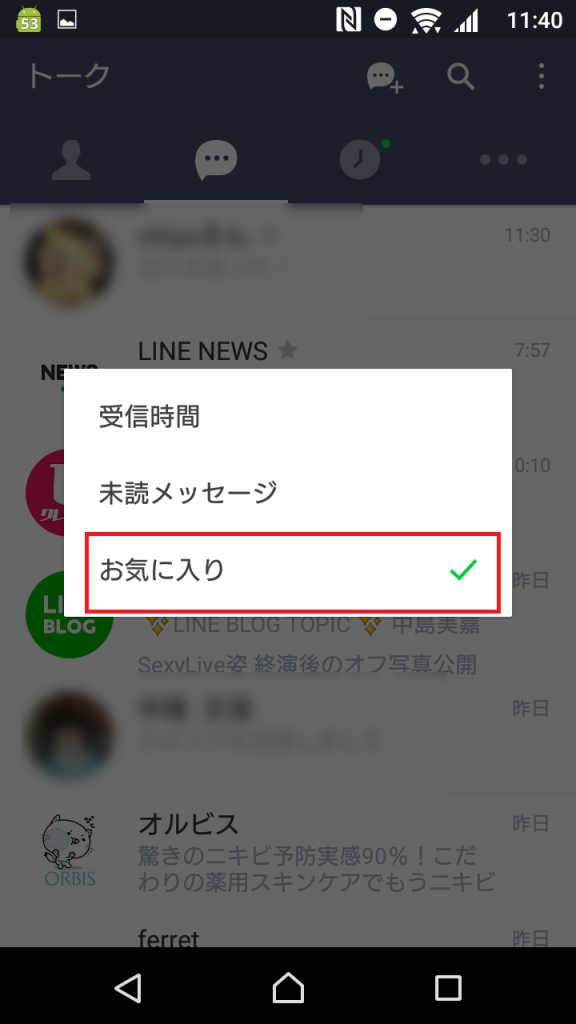 2016-09-01 02.40.14