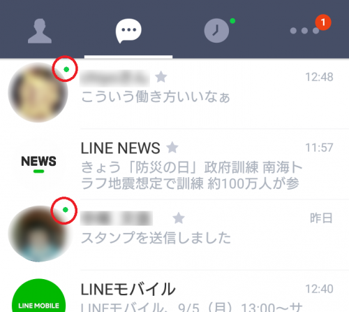2016-09-01 04.15.40