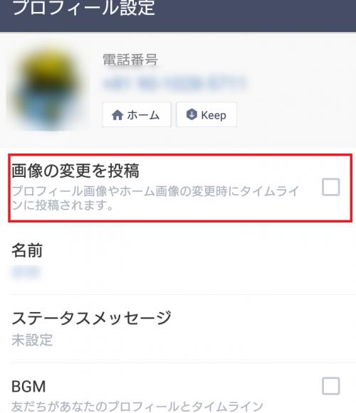 2016-09-01 04.38.48