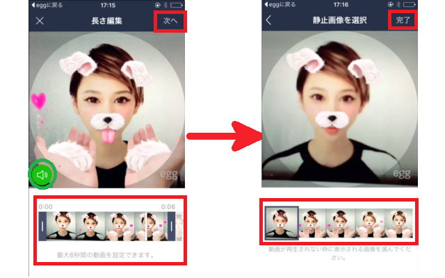 Best Of Line プロフィール画像 可愛い On Smartphone Wallpaper