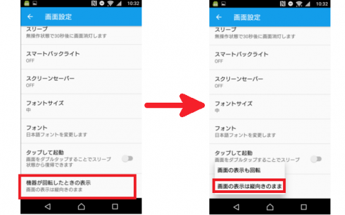 android-battery10