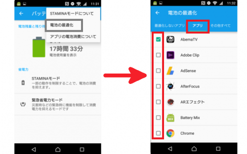 android-battery12