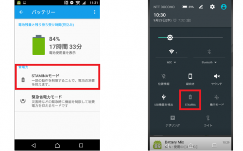 android-battery21