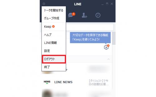 login5