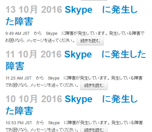 2016-10-25_22h52_51