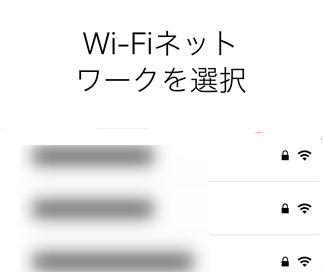 ios9_iphone_01_activation05_1wi-fi