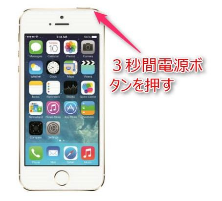 iphone-5s-big1