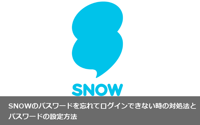 snowsnow1