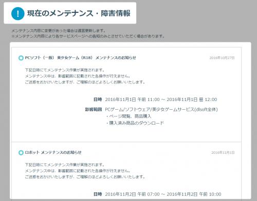 2016-11-04_09h50_24
