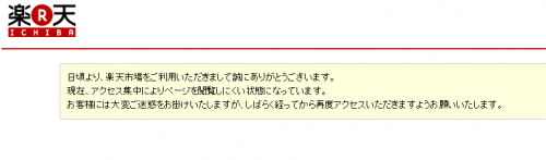 2016-11-07_21h21_05