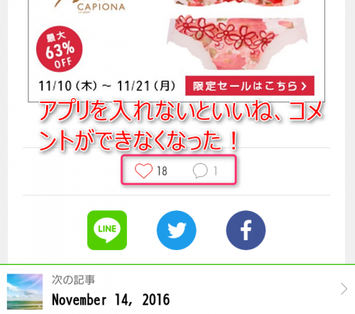2016-11-15-01-00-46