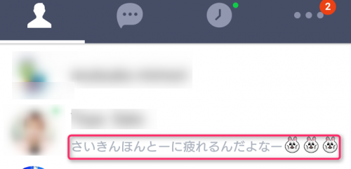 screenshot_20161117-163722