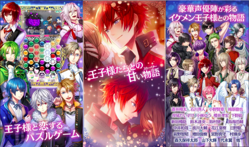 乙女ゲームおすすめアプリ「夢王国と眠れる100人の王子様」