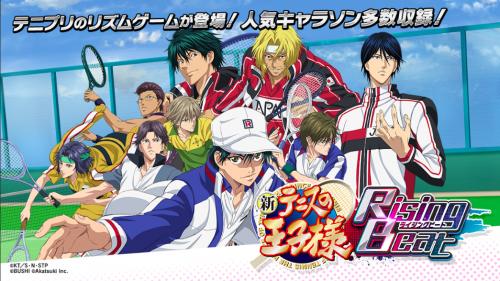 乙女ゲームおすすめアプリ「新テニスの王子様 RisingBeat」