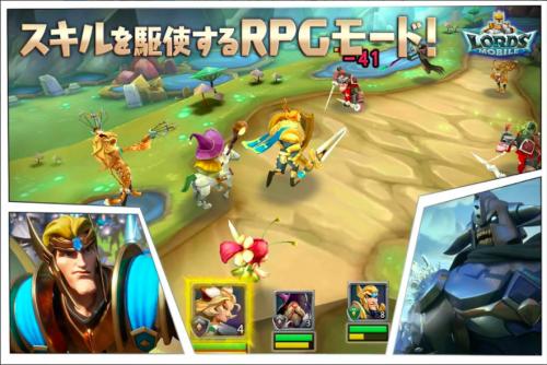 ロードモバイルのゲーム画像