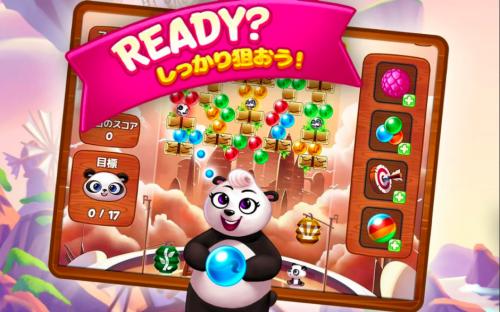 パンダポップのゲーム画像