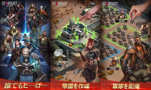 モンストアプリゲーム StarDust: Burning Lands