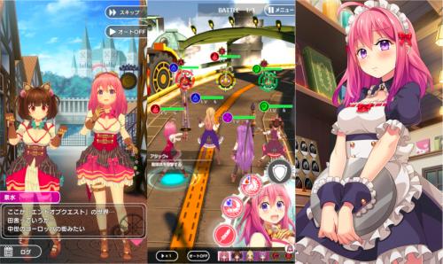 ぱすてるメモリーズのゲーム画面