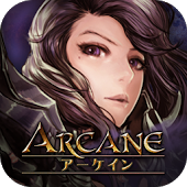 ARCANE-アーケイン-